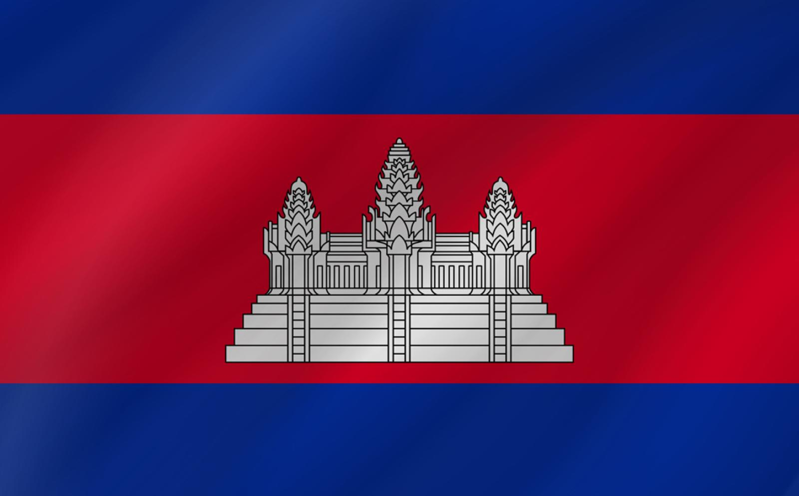 カンボジアの国旗